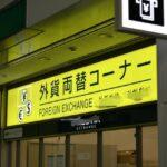 「年末年始のドピークにヨーロッパ往復7日間、航空券+宿で14万円の旅~宿泊編~」
